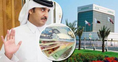 كيف تسللت قطر إلى دوائر الفكر الأمريكية لتجميل صورة تنظيم الحمدين؟ نيوزويك تكشف: الدوحة قدمت تمويلات مشبوهة لتجنيد أقلام ومفكرين.. الحصيلة الكاملة 5 مليارات دولار على مدار 30 عاما بينها 3 مليارات غير معلنة