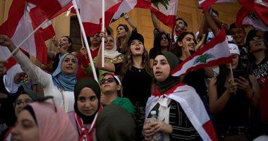 المظاهرات فى لبنان