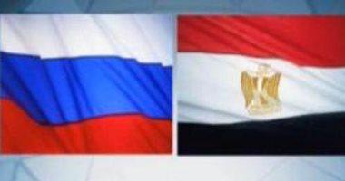 """قبل قمة """"سوتشى"""".. 9 معلومات هامة عن العلاقات الثنائية بين مصر و روسيا"""