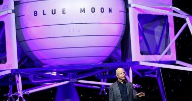 كيف تشاهد إطلاق جيف بيزوس على Blue Origin فى الفضاء؟