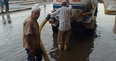 إزالة مياه الأمطار  - أرشيفية