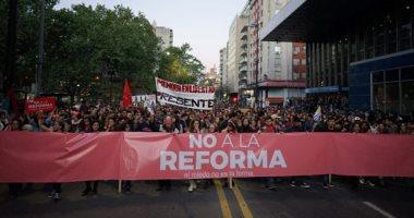 صور.. تظاهرات بأوروجواى ضد خطط أمنية مشددة تزامنا مع إجراء الانتخابات العامة