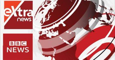 أكسترا نيوز تكشف العلاقة «الحرام» بين BBC وإعلام الإخوان .. فيديو