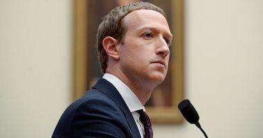 فيس بوك يطلق مركز معلومات التصويت للمساعدة فى الانتخابات الأمريكية