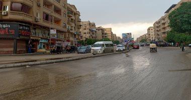 الأرصاد: اليوم أمطار على السواحل الشمالية.. والصغرى بالقاهرة 11 درجة -