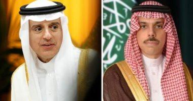 عادل الجبير يهنئ الامير فيصل بن فرحان على تعينه وزيرا للخارجية