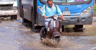 تعرف على إرشادات المرور لمنع وقوع الحوادث خلال سقوط اﻷمطار