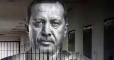 نائب كردي لحزب أردوغان : لا تصفونا بالإرهابيين والزموا حدودكم