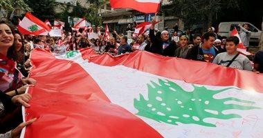 جمعية مصارف لبنان: استمرار إغلاق البنوك غدا الاثنين بسبب الاحتجاجات