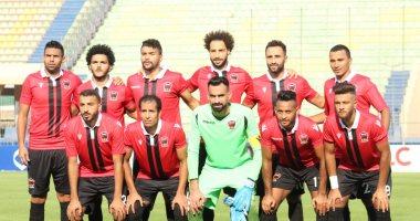 اف سي مصر يعود للتدريبات السبت