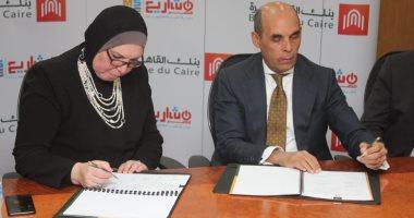 جهاز تنمية المشروعات يوقع عقدا مع بنك القاهرة للتمويل متناهى الصغر