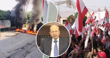 الرئيس اللبنانى يتفق على بدء الاستشارات الملزمة لتكليف رئيس للحكومة الإثنين