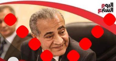 """اليوم السابع يحذر من صفحة مزيفة على """"الفيس بوك"""" تنتحل أسمه وتنشر أخبارًا مزيفة"""