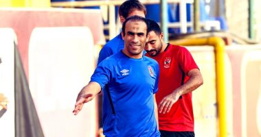 سيد عبد الحفيظ: روح الأهلى سلاحنا فى نهائى كأس مصر ونحترم الطلائع