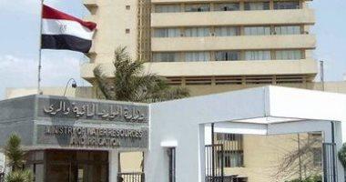 مركز التنبؤ بالفيضان بوزارة الرى يتوقع سقوط أمطار متوسطة اليوم على منابع النيل