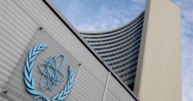 المؤتمر العام للوكالة الدولية للطاقة الذرية يواصل أعماله
