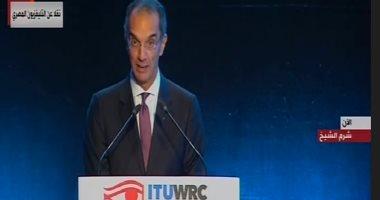 وزير الاتصالات يفتتح المؤتمر الوطنى للأمن السيبرانى