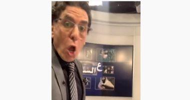 """محمد الباز ينفرد بنشر تسجيل صوتي للهارب محمد ناصر يتحرش بسيدة لفظيا: """"أصل أنا همجي"""""""