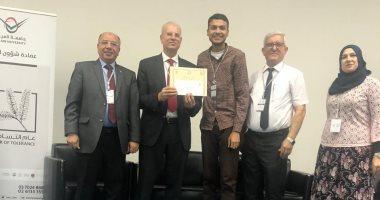 جامعة الفيوم تفوز بالمركز الثالث فى البحث العلمى فى ملتقى الإبداع بالإمارات
