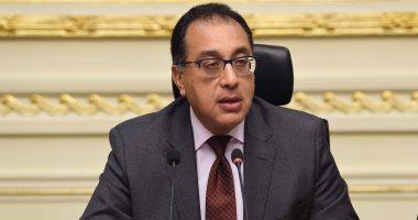 رئيس الوزراء يهنئ الشعب المصرى بمناسبة المولد النبوى الشريف