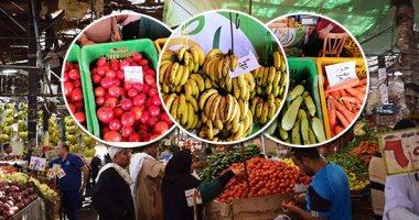 أسعار الفاكهة اليوم بسوق العبور.. البرتقال يبدأ من جنيهين والرمان من 3 جنيهات