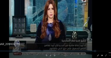 شقيق ضحية حادث قطار الإسكندرية: مصر كلها كلمتنى علشان تعزينى ومنتظر حق أخويا