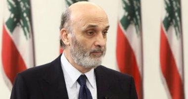 سمير جعجع: مطلوب في لبنان حكومة مستقلة وتغيير النظام غير مطروح