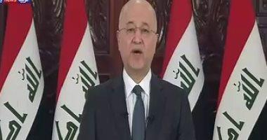 الرئيس العراقي: الانتخابات المقبلة مصيرية ونريدها نزيهة وشفافة