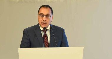 تقرير للبنك الأوروبي لإعادة الإعمار يبرز تحسن درجات مصر بمؤشرات التحول لاقتصادات السوق المستدامة