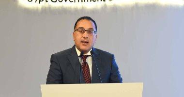 رئيس الوزراء يعقد اجتماعا لمتابعة تطوير سوق العتبة