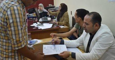 ترشح 1037 طالب وطالبة فى انتخابات الاتحادات الطلابية بجامعة الفيوم