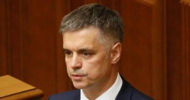 اوكرانيا تعلن الحداد اليوم على ضحايا الطائرة المنكوبة