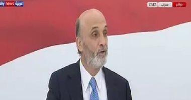 سمير جعجع: مطلوب خطة إنقاذ وتشكيل حكومة مختلفة عن كل الحكومات السابقة