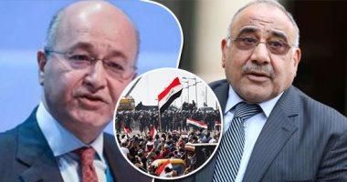 عادل عبد المهدى وبرهم صالح وتظاهرات العراق