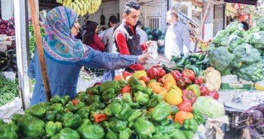 أسعار الخضروات بسوق العبور للجملة اليوم.. الفاصوليا 8 جنيهات والكوسة بـ6