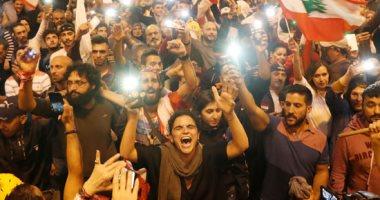 بيان للهيئات الاقتصادية اللبنانية يدعو لتشكيل حكومة فى أسرع وقت
