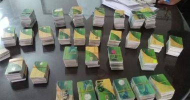 قارئ يناشد المسئولين لسرعة إصدار بدل فاقد لبطاقة التموين