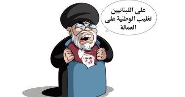 كاريكاتير سعودى.. حسن نصر الله الممول يطالب اللبنانيين بتغليب الوطنية على العمالة