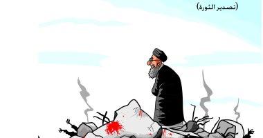 كاريكاتير الصحف السعودية.. الإرهاب يصدر الثورات لتدمير البلاد