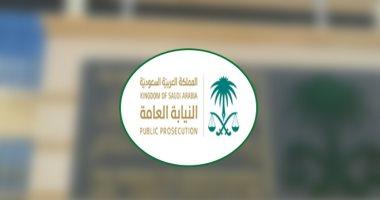 السعودية نيوز |                                              العثور على مجموعة من الأطفال مجهولي الهوية في شقة بجدة.. والنيابة تحقق
