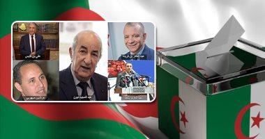 لماذا تعد الانتخابات الرئاسية الجزائرية المقبلة تاريخية؟..تعرف على الأسباب