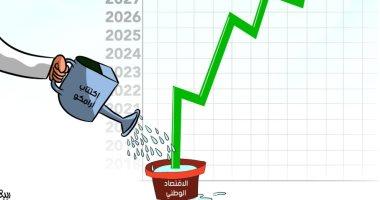 كاريكاتير الصحف السعودية.. إكتتاب أرامكو يدفع بالاقتصاد السعودى إلى الأمام
