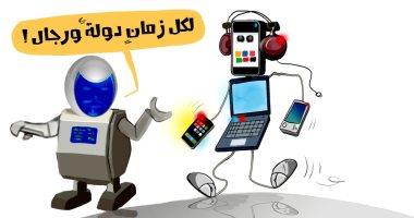 كاريكاتير سعودى.. نيوم أول مدينة فى العالم سكانها الروبوت أكثر من البشر