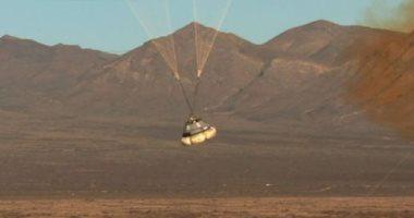 بوينج تختبر إطلاق نظام إحباط مركبة starliner بنجاح (صور)