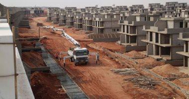 """ماذا تعرف عن """"المجمعة المصرية لتأمين المسئولية المدنية عن أعمال البناء"""""""