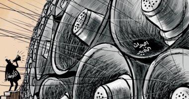 كاريكاتير الصحف السعودية.. ارتفاع أصوات التغيير أمام الحكومة العراقية