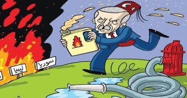 كاريكاتير الصحف الإماراتية.. أردوغان يشعل النيران بالمنطقة العربية
