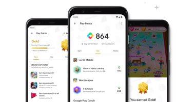 جوجل تكشف عن جوائز Play Points فى الولايات المتحدة.. اعرف التفاصيل