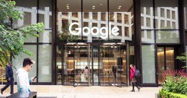 عمال جوجل يطالبون الشركة بخفض الانبعاثات للمستوى صفر بحلول 2030