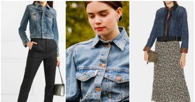 """10 طرق لارتداء الجاكيت الجينز """"بشياكة"""" فى مختلف المناسبات.. صور"""